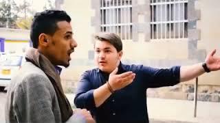 طيبة اهل اليمن مع سوري ضايع في شوارع صنعاء