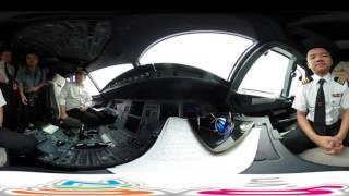 Video 360 độ trên máy bay của Vietnam Airlines