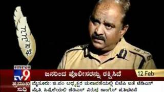 TV9 NANNA KATHE WITH POLICE COM.SHANKAR BIDARI   Full