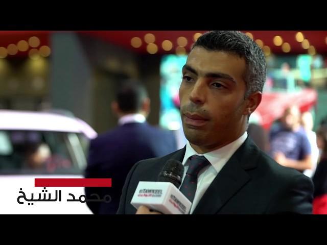 تعرف على أحدث سيارات علامة إم جي داخل السوق المصرية من خلال حوار مع مدير تسويق الشركة محمد الشيخ
