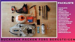 PACKLISTE FÜRS BERGSTEIGEN // Rucksack für BERGTOUREN richtig packen  // LIGHTWEIGHT GEAR