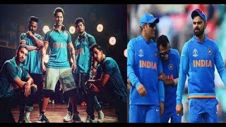 ICC Cricket World Cup India vs New Zealand Varun Dhawan, Bipasha Basu Bollywood celebs cheer India