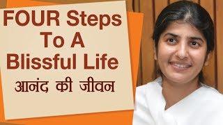 FOUR Steps To A Blissful Life: Ep 45: BK Shivani (Hindi)