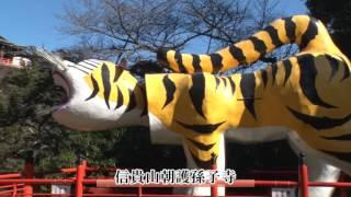 奈良県生駒郡三郷町町制施行50周年記念映像