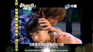 愛你(Ai Ni)-Fondant Garden OST [eng] Park Jung Min朴政珉&Jian Man Shu簡嫚書