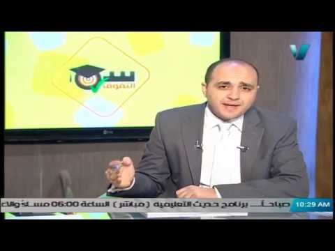 فيزياء الصف الأول الثانوي 2020 ترم أول - مراجعة ليلة الامتحان (2) - تقديم د/ محمد سعيد الربعي