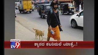 Dog Walks 600 Kms With Sabarimala Pilgrim to Keep Him Company