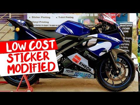 New Yamaha R15 V3 Motogp Sticker Modification Deesneer