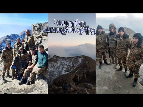 MARTUNI 2 JOKAT  , Մարտունի 2 ջոկատ, հրամանատարներիս եւ կամավոր եղբայրներիս հետ