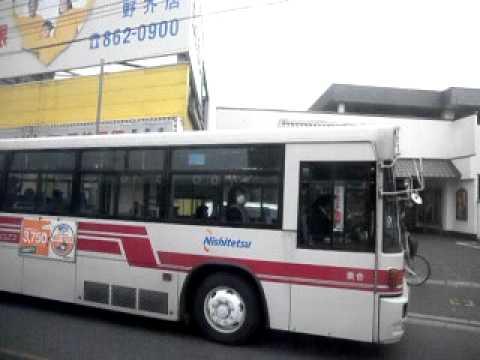 西鉄バス(早良9297?:入部幼稚園前→野芥三丁目)