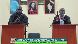 Wednesday Fellowship (19/08/2020) - The Church and Its Condition