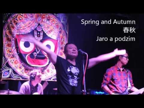 Niubility - Niubility: 春秋 Chunqiu;  Spring and Autumn; Jaro a podzim