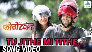 Tu Jithe Mi Tithe Song - Photocopy | New Marathi Romantic