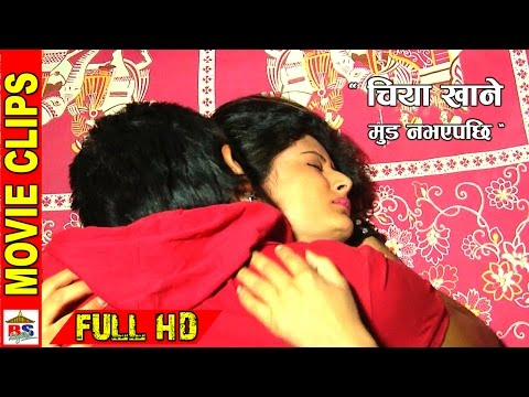 Download Hot Scene Clips | Tiger The Real Hero | Nepali Movie HD Mp4 3GP Video and MP3