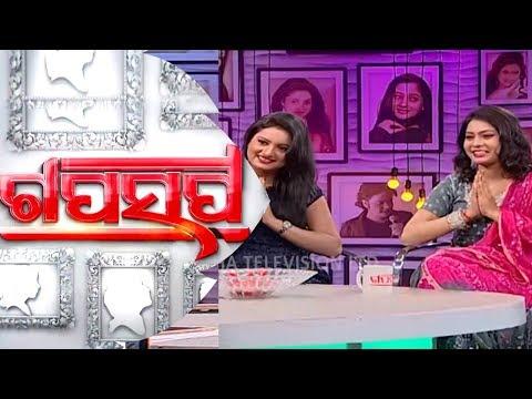 Download Sabyasachi Mishra | Lipsa Mishra | Poonam Mishra | Gudu