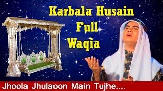 Jhoola Jhulaoon Main Tujhe | Full Karbala Husain Waqia | | Rais Miyan #Sonicislamic