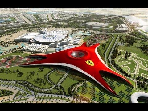 Феррари парк Ferrari World в Абу-Даби (О