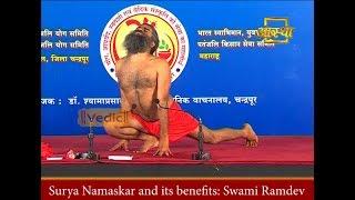 Incredible Benefits of Surya Namaskar | Swami Ramdev
