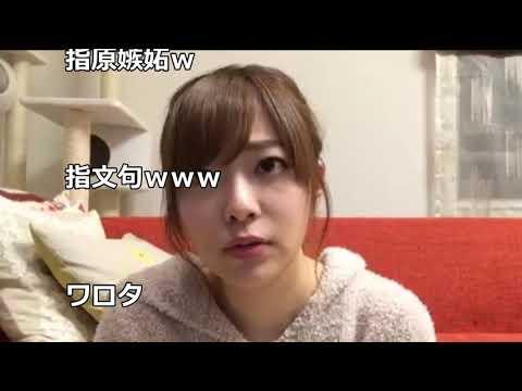 【欅坂46】指原莉乃『もう秋元さんホント欅ちゃん好きだから!本気なんですよもう欅ちゃんに対して!』 つっちーに文句を言っていた模様w【日曜のへそ】