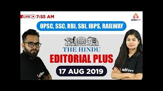 7:55 AM - The Hindu Editorial Analysis (17 Aug 2019) for  UPSC, SSC, RRB, SBI & IBPS