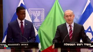 PM Netanyahu Meets President of Zambia Edgar Chagwa Lungu