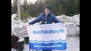 Соревнования по рыбалка в кирове области