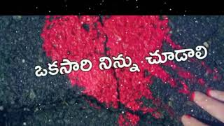 Naa Alochanalu Quotes Free Online Videos Best Movies Tv Shows
