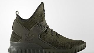 adidas tubulare x olive yeezy stile più popolare video