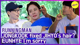 [HOT CLIPS] [RUNNINGMAN] ⚠Spartace moment, JONGKOOK naturally fixed JIHYO's hair🤭 (ENG SUB)