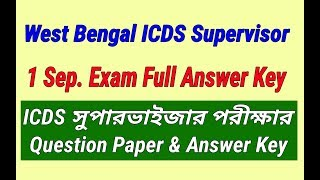 West Bengal ICDS Supervisor New Book List | WB ICDS