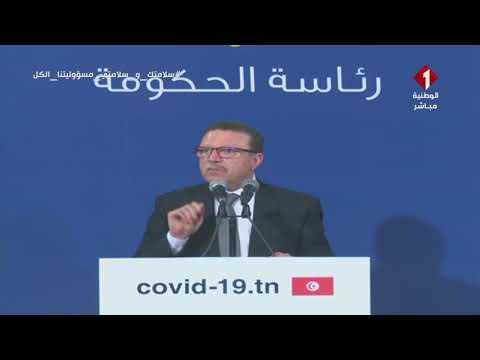 وزير الشؤون الدينية أحمد عظوم إجراءات المرحلة الثانية من الحجر الصحي الموجه