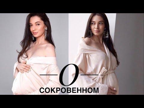 Купить бады для похудение украина