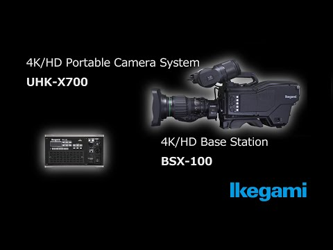 Product Introduction(UHK-X700)