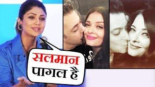 Salman के बारे में ये क्या बोल गयी Shilpa Shetty, Salman-Aishwarya का 19 साल के बाद हुआ आमना सामना