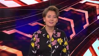 PRO ХОККЕЙ 13/09/2018 GuberniaTV