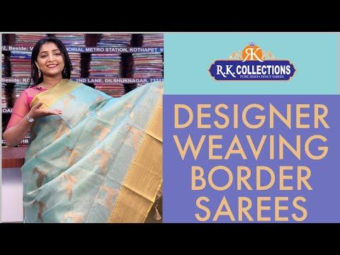 Designer Weaving Border Sarees I Epi 501 I RKCollections I 9704179175, 9963203456