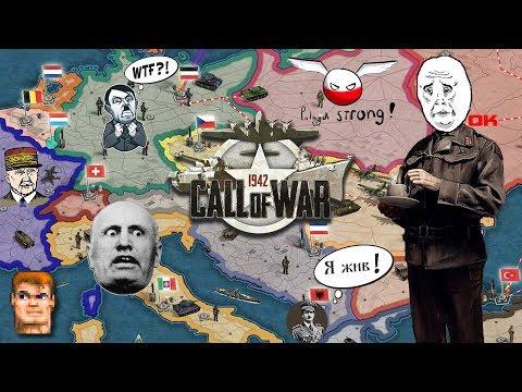 Обзор (первый взгляд) Call of War - типичная браузерка