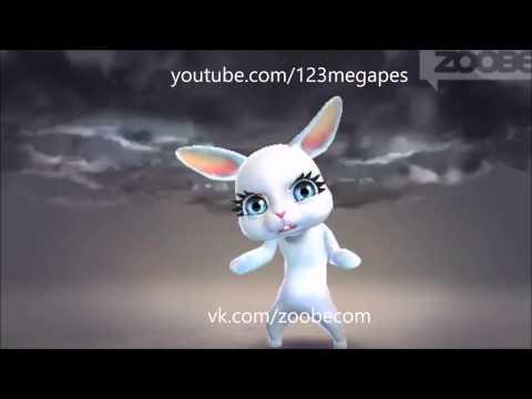Zoobe Зайка 3 признака, что у вас есть Капитал