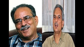 Bhattarai will end up nowhere if he does not return home:  Dahal