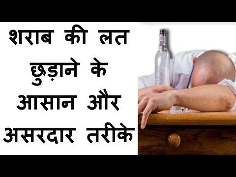 Jakie leki dostępne bez recepty z alkoholizmem