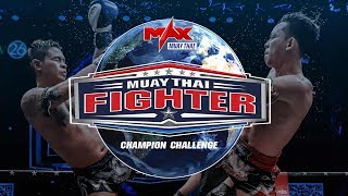 Muay Thai Fighter September 24th, 2018