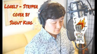 Lonely - Stryper cover by Shout King(샤우트킹)