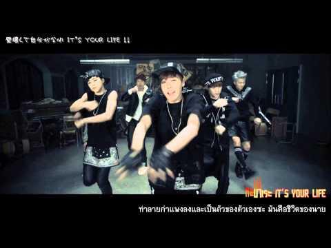 [Karaoke+Thaisub] No More Dream (Japanese Ver.) - BTS (防弾少年団)