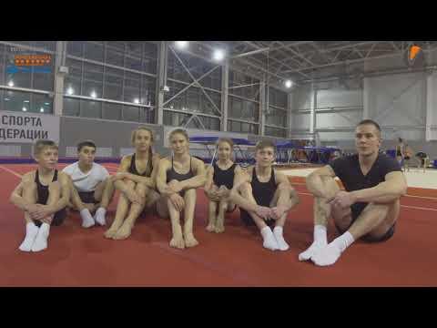 Интервью с победителями первенства Европы по спортивной акробатике