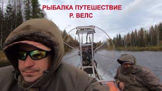 Рыбалка на цепеле пермский край
