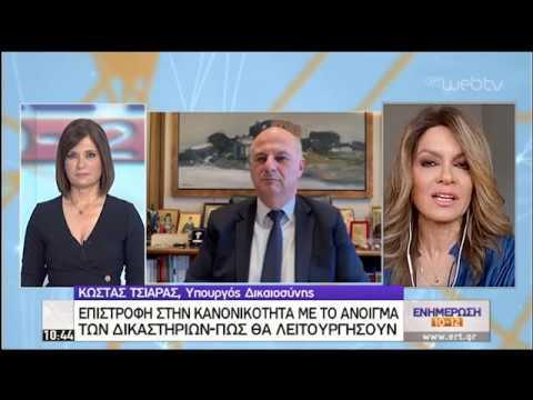 Κ. Τσιάρας: Έχουμε λάβει όλα τα απαραίτητα μέτρα | 27/04/2020 | ΕΡΤ