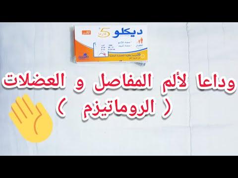 Supramax pastile