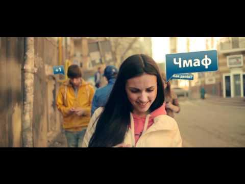 Имя счастья 1 серия на русском языке
