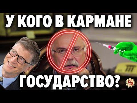 ЗА ЧТО ЗАПРЕТИЛИ передачу Михалкова Бесогон ? Чего так испугались официальные СМИ ?