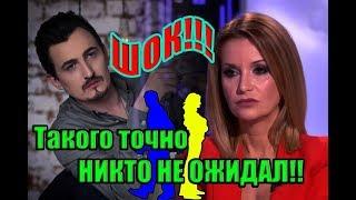 Влад Кадони ШОКИРОВАЛ СВОИМ ПОСТУПКОМ ПО ОТНОШЕНИЮ К БЕРЕМЕННОЙ Ольге Орловой!!!